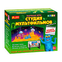 2147 Студія мультфільмів.Планета монстрів 12117004Р, Ranok-Creative