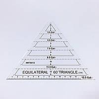 Лекало треугольник для пэчворка MT6012