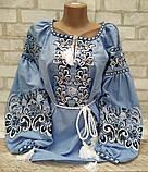 Вишиванка жіноча на домотканому полотні, багата вишивка, р-ри 42-56, 750/850грн (ціна за 1 шт + 100 грн), фото 2
