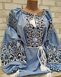 Вишиванка жіноча на домотканому полотні, багата вишивка, р-ри 42-56, 750/850грн (ціна за 1 шт + 100 грн), фото 7