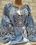 Вишиванка жіноча на домотканому полотні, багата вишивка, р-ри 42-56, 750/850грн (ціна за 1 шт + 100 грн), фото 6