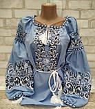 Вишиванка жіноча на домотканому полотні, багата вишивка, р-ри 42-56, 750/850грн (ціна за 1 шт + 100 грн), фото 4