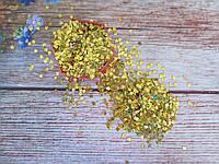 """Наполнитель для пакет-шейкера для аквабантиков, """"Сердечко"""", 3х3 мм, цвет золото (голограмма), 10 грамм"""
