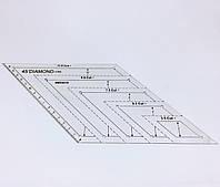 Лекало ромб 45° для пэчворка MD4510