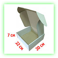 Белая картонная коробка самосборная подарочная 220х200х70, картонная упаковка для подарков (10шт. в уп.)