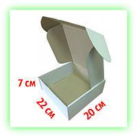 Коробка белая подарочная самосборная картонная упаковка для подарков украшений текстиля 220х200х70
