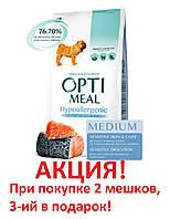 АКЦИЯ! Сухой корм OPTIMEAL гипоаллергенный, для собак средних породс лососем 12КГ