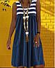 Сукня жіноча СК143