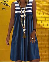 Платье женское СК143, фото 1
