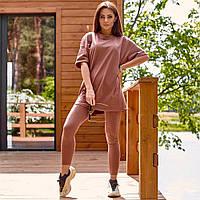 Женский спортивный костюм леггинсы и футболка коричневый, фото 1