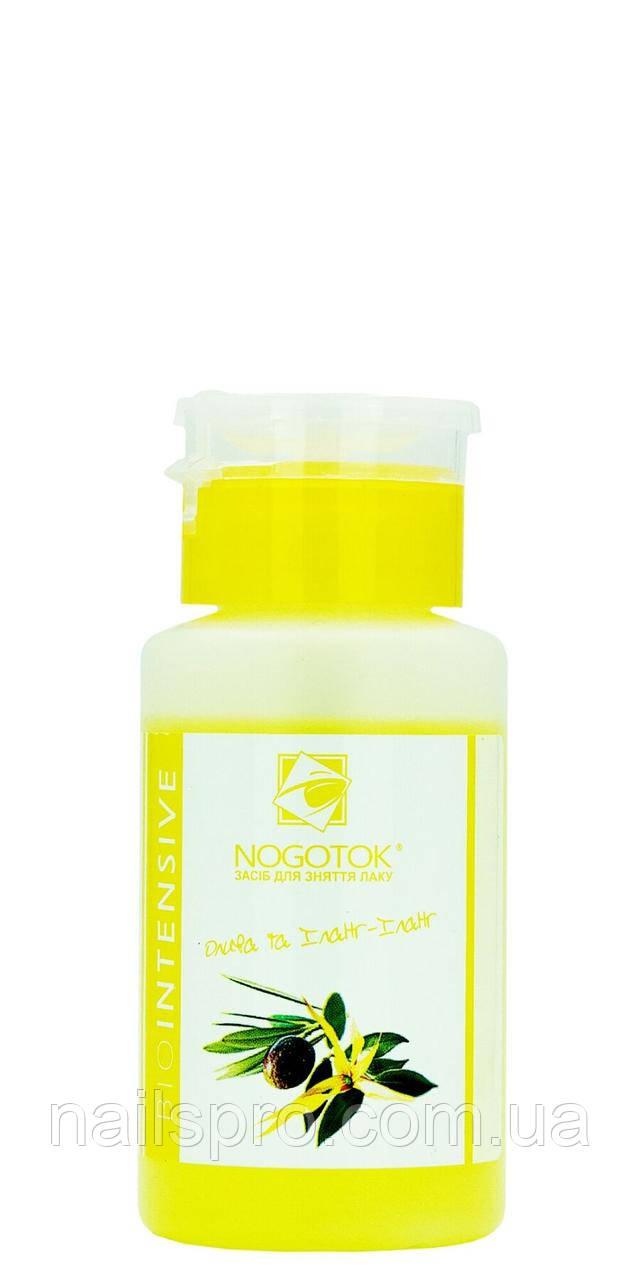 Жидкость для снятия лака Nogotok Biointensive 150 мл