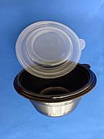 Контейнер пластиковий одноразовий ПП-117(супниця)500мл,480шт/уп.