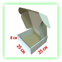 Белая картонная коробка самосборная подарочная 250х250х85, картонная упаковка для подарков(10шт. в уп.)