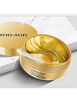 ZOO SON / Патчі гідрогелеві для області навколо очей з екстрактом ікри і золотом, зволожуючі, 60 шт.
