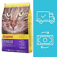 Корм Йозера Кулінезе Josera Culinesse для котів для поліпшення вовни з лососем 10кг
