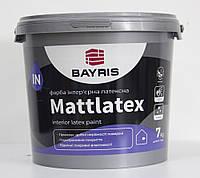 Краска MATTLATEX БАЙРИС интерьерная устойчивая к мытью 7кг