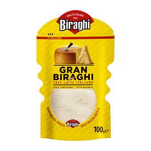 Сир Gran Biraghi Тертий 100 гр, 24 шт/ящ