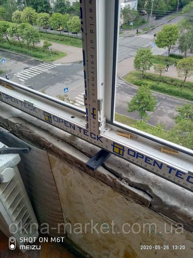 Остекление балкона в чешском проекте Киев бул. Труда