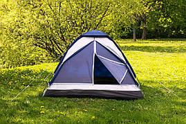 Туристическая Палатка 2-х местная Acamper Domepack 2 Польща!, фото 3