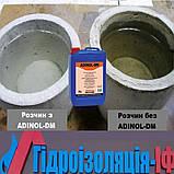 Гідроізоляційна добавка для цементно-піщаних розчинів ADINOL-DM, фото 2