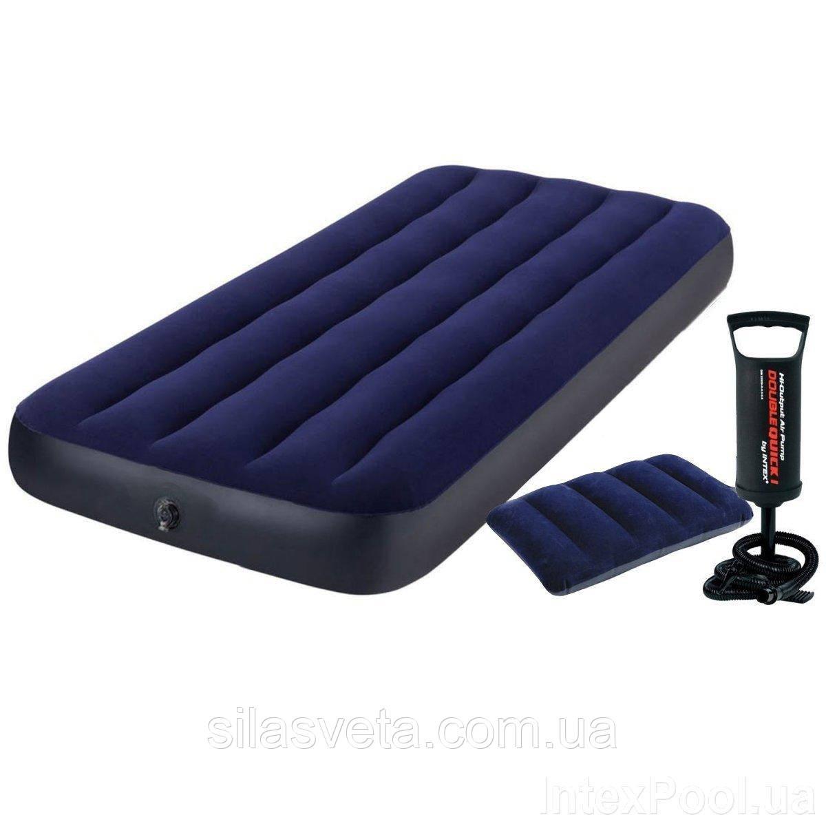 Надувной одноместный матрас, Intex 64756-2 (76х191х25 см.) + подушка и ручной насос.