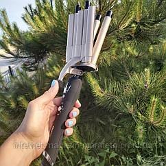 💛Плойка для волос 5 Волн Gemei GM 2933 Щипцы для завивки и объема 17 мм. ✅