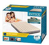 Надувной двухместный матрас Intex 64709 Deluxe Single-High Airbed (152х203x25 см.), фото 5