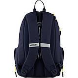 Kite City Городской рюкзак, K20-924L-2, фото 7
