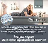 Надувная одноместная кровать со встроенным электронасосом Intex 64902 PremAire (99x191x30 см), фото 6