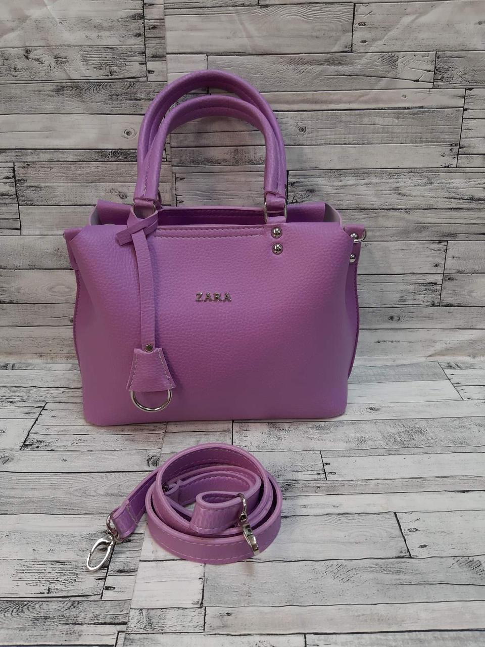 Стильная Женская сумка ZARA Зара из экокожи . Сиреневая