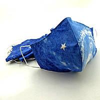 """Защитная двухслойная тканевая маска """"Элис"""""""
