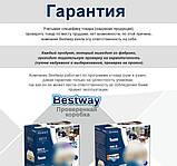 Двухспальная надувная кровать Bestway 67692 Tritech со встроенным электрическим насосом и фирменной сумкой для хранения 203 х 193 х 56 см Синяя, фото 9