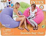 Надувное флокированное кресло, Intex 68569 Beanless Bag (107х104х69 см.), фото 5