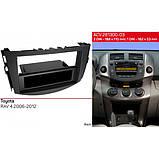 Переходная рамка ACV Toyota RAV4 (281300-03), фото 5