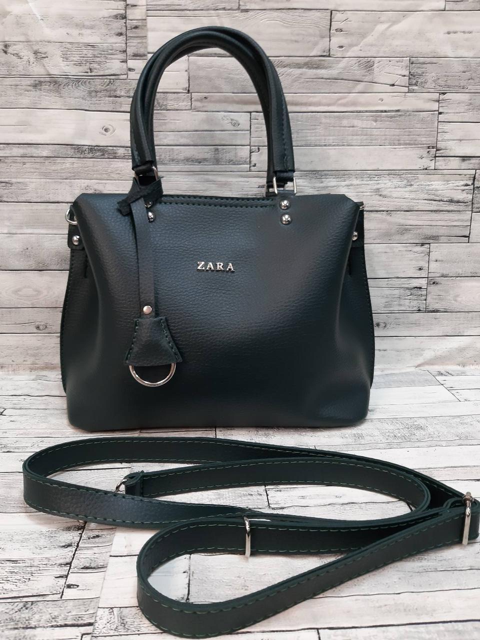 Стильная Женская сумка ZARA Зара из экокожи . Зеленая