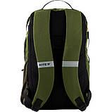 Kite City Городской рюкзак, K20-939L-2, фото 5