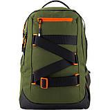 Kite City Городской рюкзак, K20-939L-2, фото 2