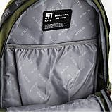 Kite City Городской рюкзак, K20-939L-2, фото 7