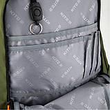 Kite City Городской рюкзак, K20-939L-2, фото 6