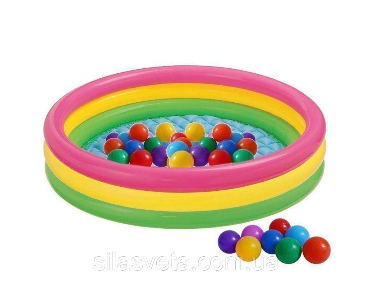 """Надувной детский бассейн с надувным дном Intex 57422 """"Цвет заката"""" (147х33 см.) 275 л + 10 шариков."""