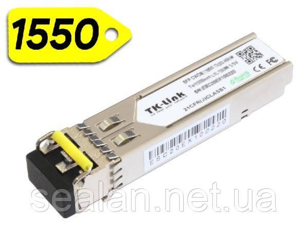 Модуль SFP CWDM 40км 1550нм, LC dual, DDM, TK-link