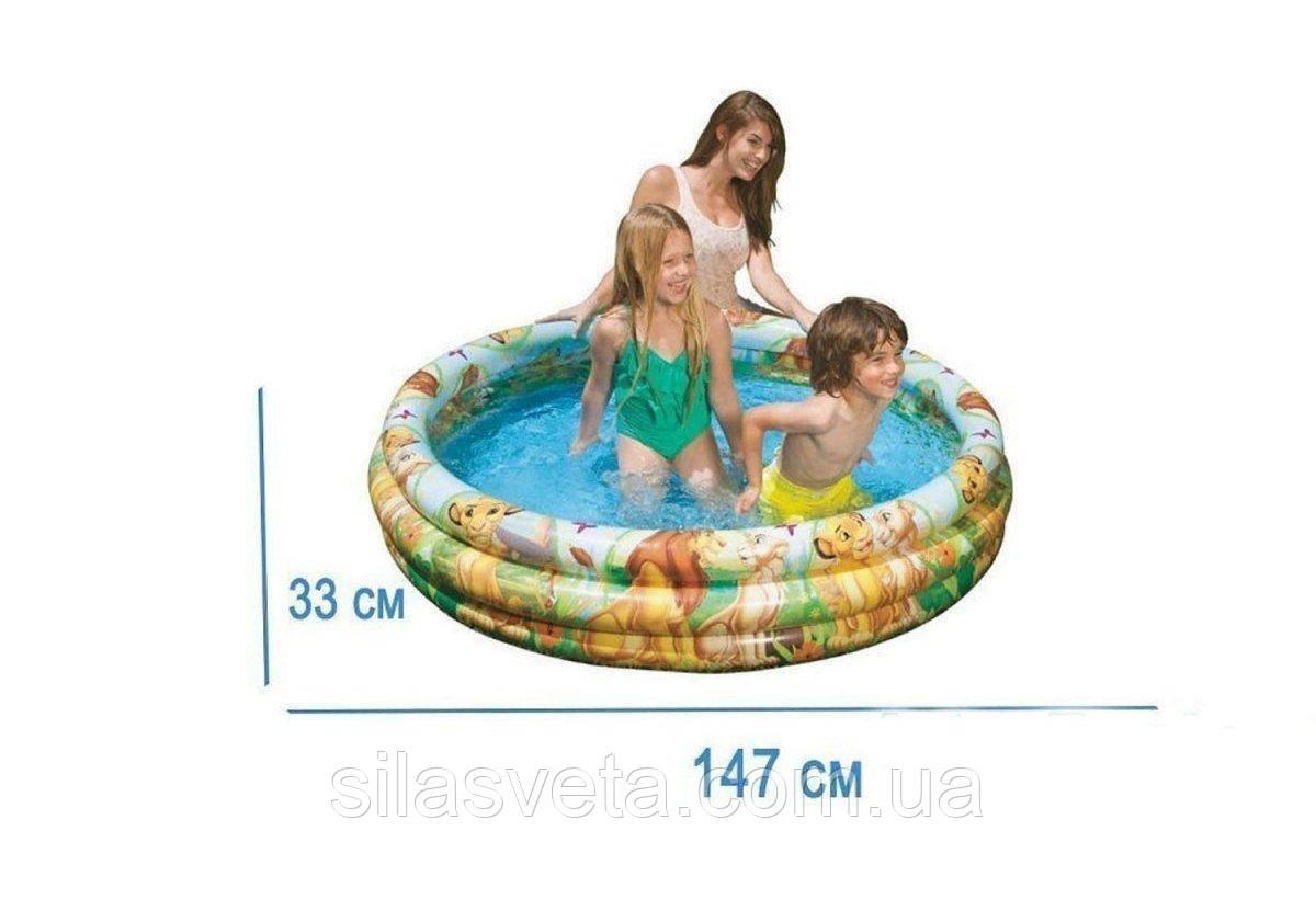 """Надувной детский бассейн с ненадувным дном Intex 58420 """"Король Лев"""" (147х33 см.) объем 228 л"""