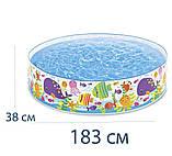 "Детский каркасный бассейн Intex 56452 ""Океан"" (183х38 см.) объем 958 л., фото 2"