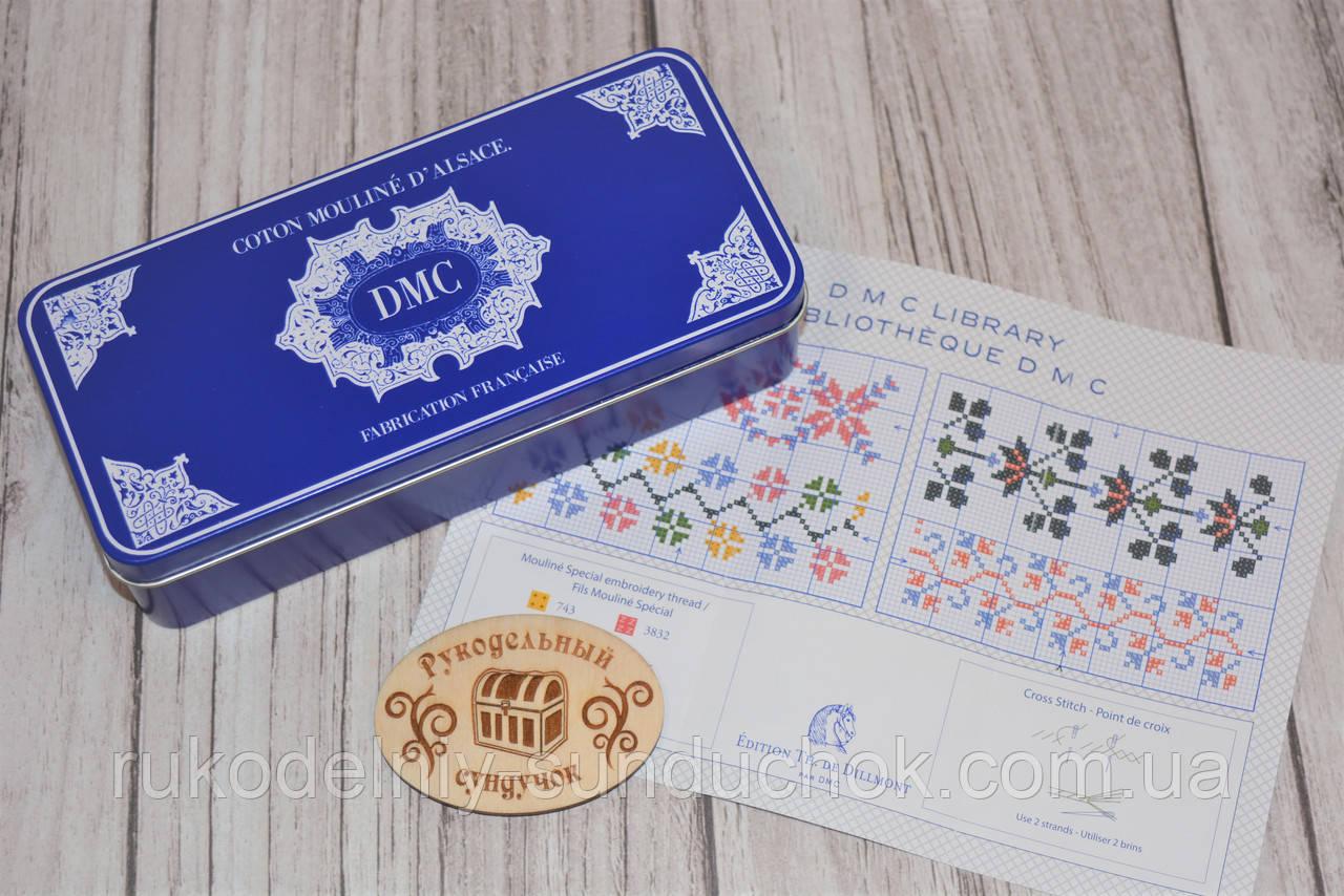 Декоративная жестяная коробочка DMC (U1945L)