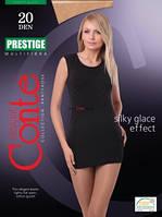 Колготки Prestige 20 DEN, все размеры, все цвета