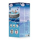 Надувной круглый бассейн Bestway 57376 (396х84 см.) объём 7340 л. + фильтр-насос (2006 л/ч), фото 3