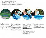 Надувной бассейн Intex 26166 (457х107 см) 12430 л +лестница, подстилка, тент, фильтр-насос(3785 л/ч), фото 9