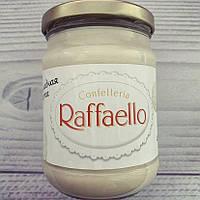Шоколадная паста Raffaello 250грамм
