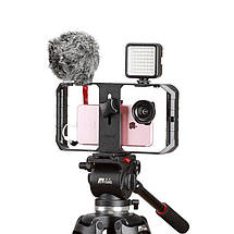 Ulanzi U-Rig Pro Smartphone Video Rig Клетка для смартфона, фото 3