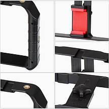 Ulanzi U-Rig Pro Smartphone Video Rig Клетка для смартфона, фото 2